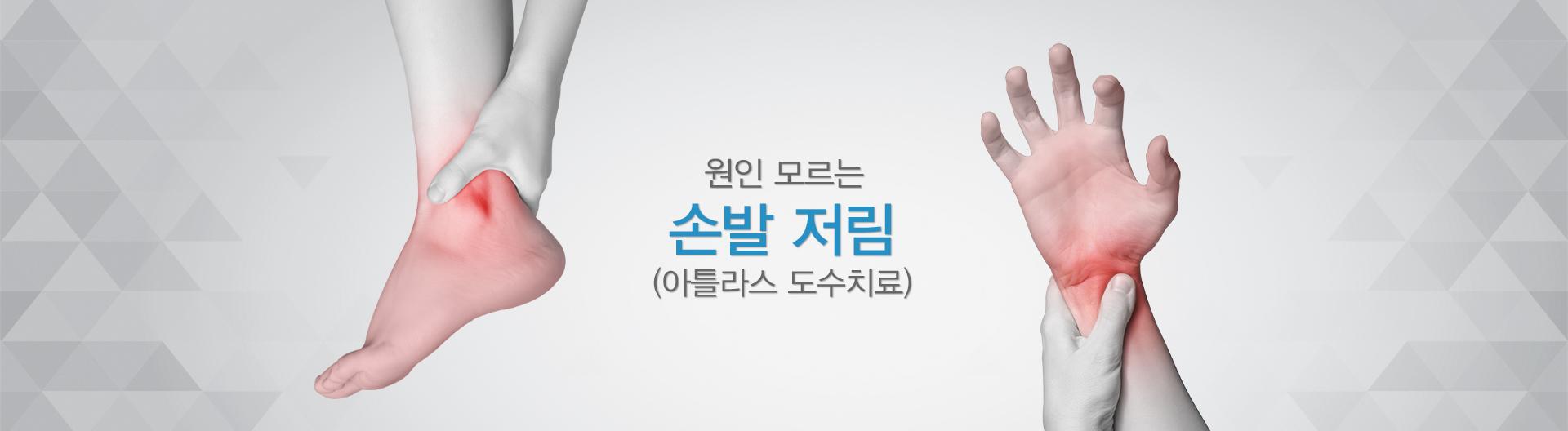 메인비쥬얼3